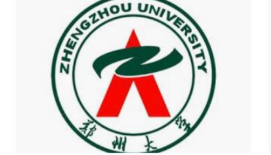 Zhengzhou University President Scholarships 2020/2021 for ...